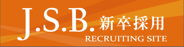 J.S.B. 2019 RECRUITING SITE