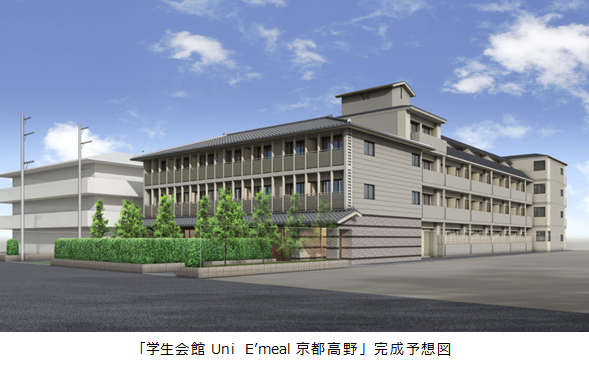 Uni E'meal京都高野 完成予想図.PNG