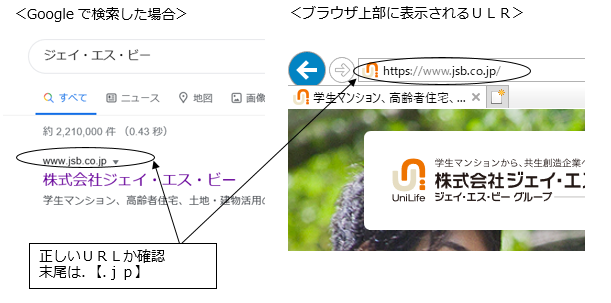URLを確認.PNG