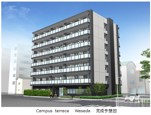 Campus terrace Waseda 完成予想図.PNG