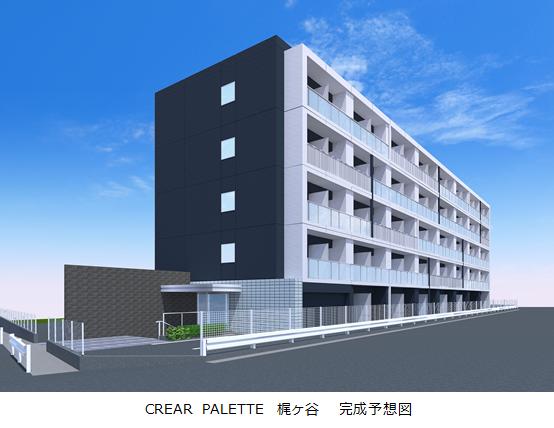 CREAR PALETTE 梶ヶ谷 完成予想図.PNG